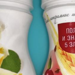 Какой йогурт есть при похудении
