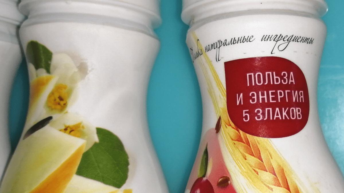 Какой йогурт есть при похудении: правила выбора