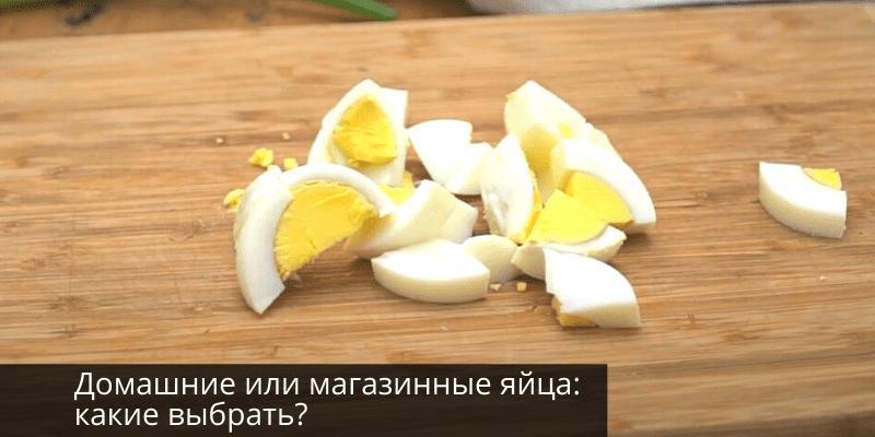 наибольшее количество витамина Д