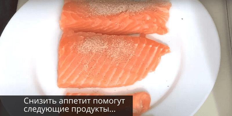 продукты, которые снижают аппетит и притупляют чувство голода